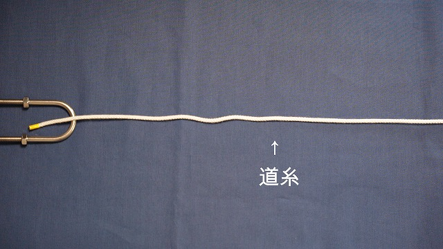 写真で見るクリンチノット結び1