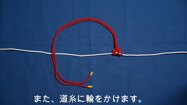 写真で見るウキ止めの結び方11