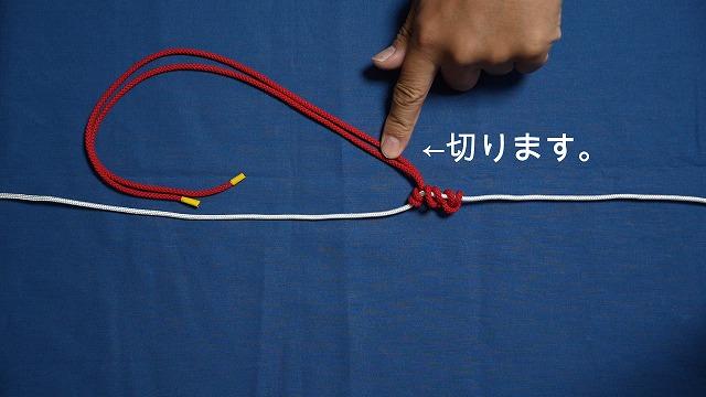 写真で見るウキ止めの結び方15