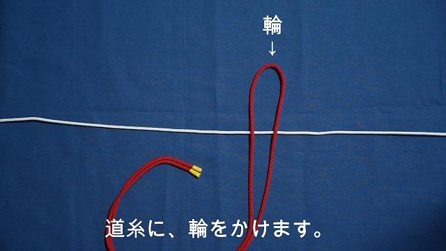 写真で見るウキ止めの結び方3