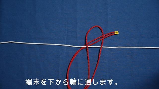 写真で見るウキ止めの結び方4