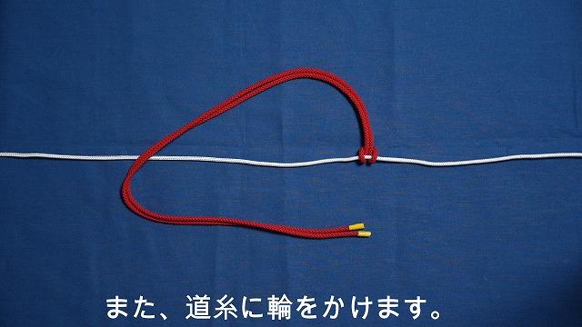 写真で見るウキ止めの結び方7