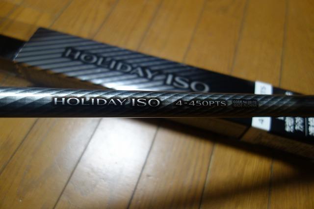 シマノ ホリデー磯 4-450PTS写真
