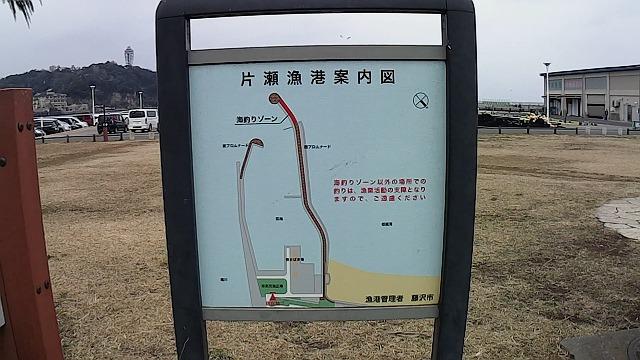 片瀬漁港の地図