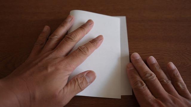 折り紙 箱 手順