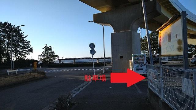 福浦岸壁の駐車場