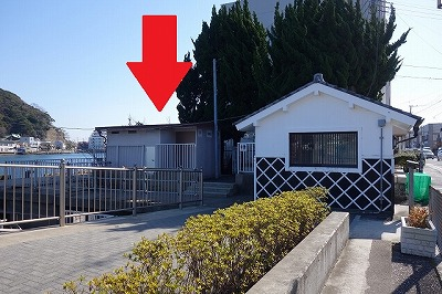 浦賀陸軍桟橋付近のトイレの位置