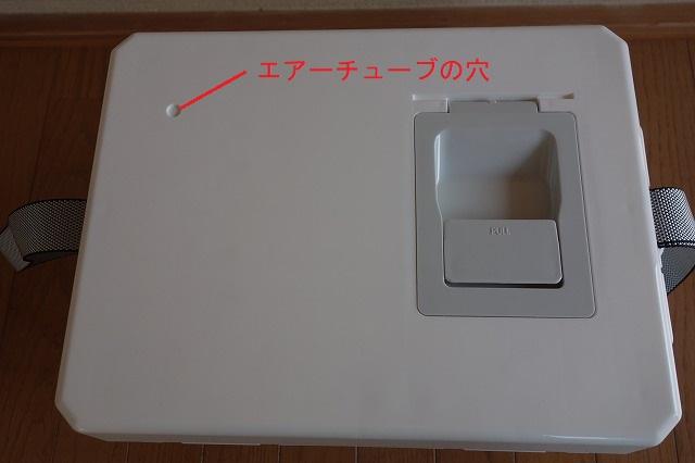クールラインα II GU 1000Xのエアーチューブの穴