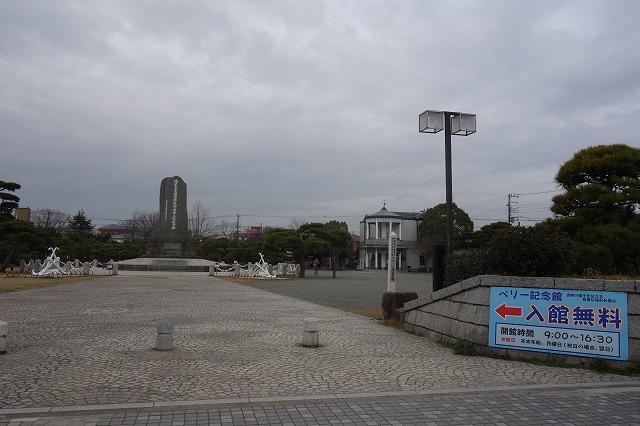 ペリー公園入口の写真