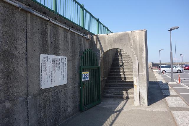 防波護岸入口の写真