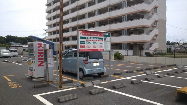近場駐車場の状況写真