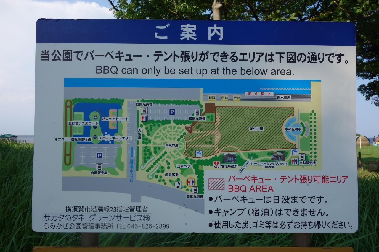 うみかぜ公園の地図