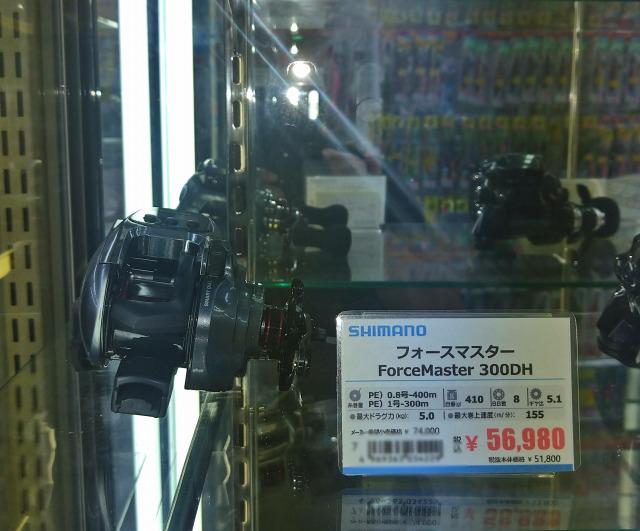 太刀魚テンヤにオススメの電動リールフォースマスターの写真